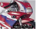 POSH ウインカーレンズ(クリアー/スモーク)★オレンジダブル球付き VFR400R CBR400RR/250RR