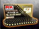 RKチェ−ン●BL530X-XW-120 ブラック 530-120