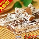 \今だけ500円OFF/干しべにはるか 120g×3袋 送料無料 干し芋 紅はるか さつまいも 《