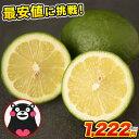 全国お取り寄せグルメ熊本食品全体No.29