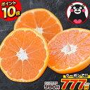 【クーポン利用で990円⇒77...
