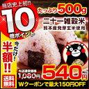 \当店史上初!ポイント10倍+今だけ半額/2袋で50円OFF...