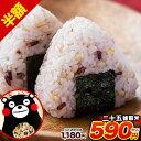 【半額590円★さらにクーポン...