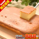 【賞味期限2020年8月1日】阿蘇 ジャージー チーズケーキ...