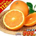 \今だけ112円OFF/訳あり 清見 1.5kg / 約6〜約20玉前後入 送料無料 熊本産 柑橘 旬