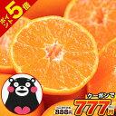 【クーポンで888円⇒777円...