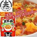 九州熊本の逸品【太平燕(タイピーエン) トマト味 5食】1食あたり57カロリー 春雨スープ