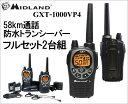 Midland GXT-1000-VP4 ( 防水 58キロ通話 充電器付 トランシバー )新品 未開封