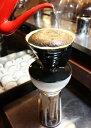 ショッピングアイスコーヒー 【送料無料】ハリオV60アイスコーヒーメーカーVIC-02B付きアイスコーヒー用ブレンド豆500g×3袋(グラス150杯分)に+ハリオV60専用ペーパーフィルター100枚プレゼント!