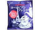 ドリップコーヒー カップオン珈琲 ヨーロピアンブレンド100袋【2個以上で送料無料】