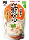 味の素 紅鮭がゆ250g 1箱(9個入り)