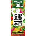 KAGOME 野菜一日これ一本 200ml 1箱(12本入り)