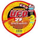 日清 焼そば UFO プチ 63g 1箱(12個入り)