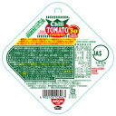 日清 カップヌードルチリトマトヌードル75g リフィル(詰め替え) 1箱8食入り