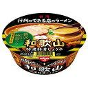 ◎日清 行列のできる店のラーメン 和歌山 130g 1箱(12個入り)