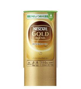 ゴールド ブレンド システムパック レギュラーソリュブルコーヒー