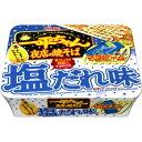 明星 一平ちゃん 夜店の焼きそば 塩だれ味132g 1箱(12個入り)