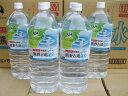 世界遺産 尾鷲路 熊野古道水 2L 1箱(6本入り)×2【送料無料・同梱不可】