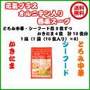 ◆ひかりみそ 元気プラス オルニチン入り 3種の春雨スープ 1箱(1袋(10食入り)×6)