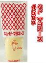 キユーピー マヨネーズ 450g