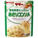 日清フーズ マ・マー香味野菜たっぷりのあさりコンソメ 260g 2人前