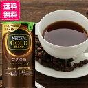 ショッピングネスカフェ ネスカフェ ゴールドブレンド コク深め 105g 24本 (12本×2箱) エコシステムパック コーヒー 詰め替え用