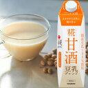マルコメ プラス糀 LL 糀甘酒 豆乳ブレンド 1000ml 12本(6本×2箱)