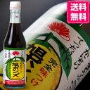 .【送料無料】【1ケース】 旭ポンズ 360ml 20本 瓶 旭ポン酢