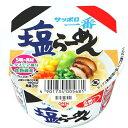 【1ケース】 サッポロ一番 ミニ 塩ラーメン 41g 12個