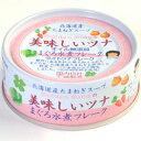 伊藤食品 美味しい ツナオイル 無添加 まぐろ 水煮 フレーク 70g 24個 缶