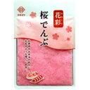 【冷蔵】カネハツ 花彩 桜でんぶ 25g×20袋【賞味期限 お届けより82日前後】 ZHT