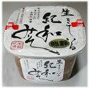 熊野市ふるさと公社 生きている紀和みそ(米麹) 900g