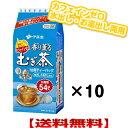 伊藤園 香り薫るむぎ茶 ティーバッグ 1L用ティーバック54袋×10 【送料無料・同梱不
