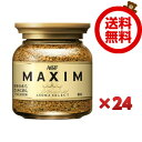 AGF MAXIM(マキシム) 80g 12本入り2箱(24本)