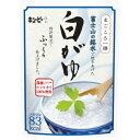 キユーピー まごころ一膳 富士山の銘水で炊きあげた白がゆ250g 8個入り3箱【24個】