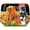 サッポロ一番 旅麺 浅草 ソース焼そば  1箱(12個入り)