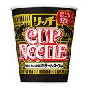 ◎日清 カップヌードル リッチ 無臭にんにく卵黄牛テールスープ味  67g 1箱(12個入り)