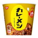 日清カレーメシ ビーフ  1箱(6個入り)
