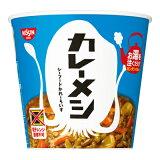 日清カレーメシ シーフード  1箱(6個入り)