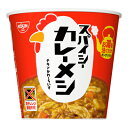 日清スパイシーカレーメシ チキン  1箱(6個入り)