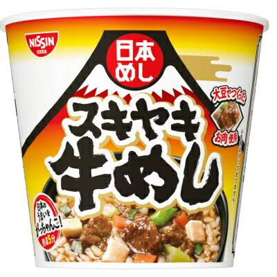 日清 日本めし スキヤキ牛めし  1箱(6個入り)