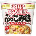 日清 カップヌードル ぶっこみ飯  1箱(6個入り)