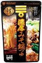 ミツカン 〆まで美味しい濃厚みそ鍋つゆ ストレート 750g(3〜4人前)1箱(12袋) 【送料無料・同梱不可】