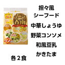 ひかりみそ 選べるスープ春雨  1袋(12食入り)