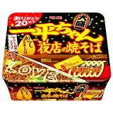 明星 一平ちゃん 夜店の焼そば 大盛 174g 1箱(12個入り)