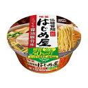 明星 低糖質麺 はじめ屋 糖質50%オフ※ こってり醤油豚骨味 1箱(12食入り)