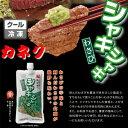 カネク  シャキシャキわさび 300g (冷凍品)