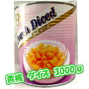 天狗缶詰株式会社  黄桃 ダイズ 3000g...