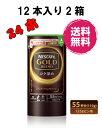 ネスカフェ ゴールドブレンド コク深め エコ&システムパック 110g 2箱(24本)