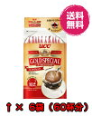 UCC ゴールドスペシャルドリップコーヒー リッチブレンド 10Px6個入り 【送料無料・同梱不可】